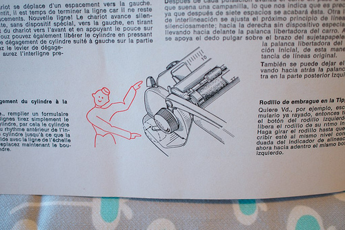 Diagram inside the manual.