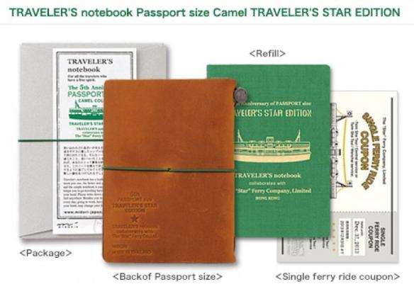 idori Traveler's Star Edition Kit