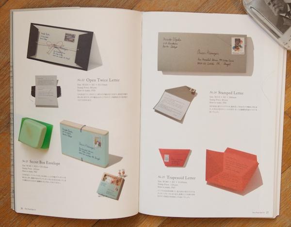 New Postal Style inside spread
