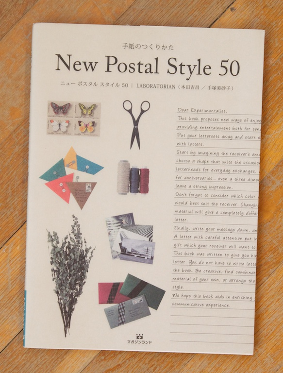 New Postal Style