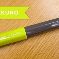 Review: Pilot Kakuno Fine Nib