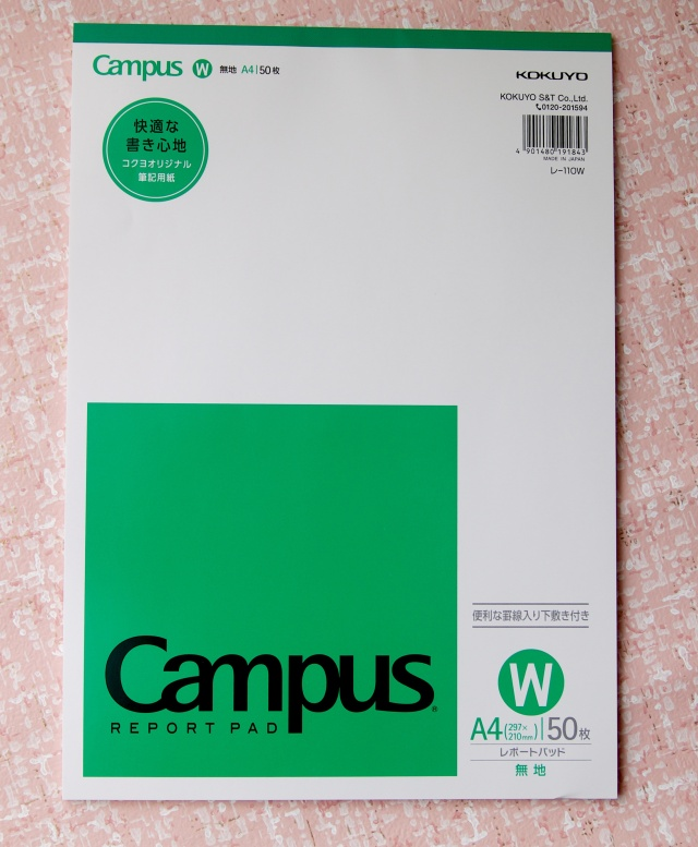 Campus A4 Pad