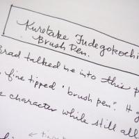 Review: Kuretake Fudegokochi Extra Fine Brush Pen